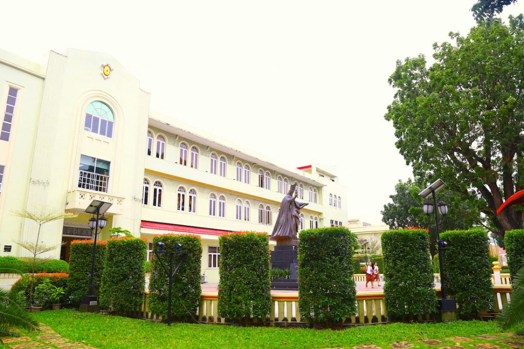 University of San Agustin Main Campus